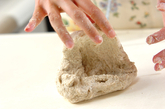 トロピカルフルーツのライ麦パンの作り方4