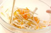 モヤシの甘酢和えの作り方2