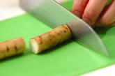 ゴボウの甘辛スティックの作り方1