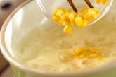 すりおろしジャガイモのスープの作り方1