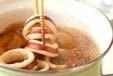 大根とイカの煮物の作り方3