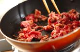 梅ご飯でサッパリ!焼肉のおにぎらずの作り方1