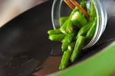 サンマの蒲焼きの作り方1
