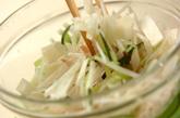 ウドのサラダの作り方1