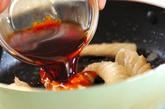 イカのショウガ焼き丼の作り方2