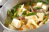 みそ煮豆腐の卵とじ丼の作り方2