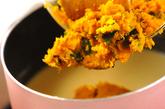 大人のコーンポタージュ ブルーチーズ風味の作り方1