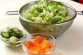 春キャベツのサラダの下準備1