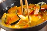 カボチャのオムレツの作り方2