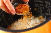 レンズ豆ご飯の作り方1