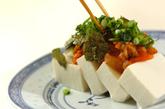 キムチのせ豆腐のサラダの作り方1
