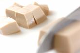白ゴマ豆腐のナメコ汁の下準備1