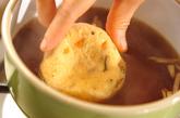 ナスとひりょうずの含め煮の作り方1