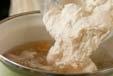 さっぱり粕汁の作り方3