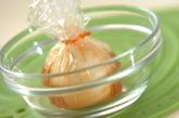 スープ漬けゆで卵の作り方2