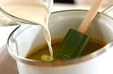 カボチャとニンジンの豆乳スープの作り方2