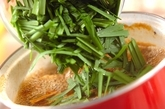 牛肉のピリ辛スープの作り方2