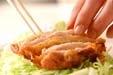 鶏もも肉の塩焼きの作り方3