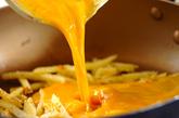 ふわふわ卵の塩辛炒めの作り方1