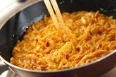 切干し大根のチヂミ風卵焼きの作り方3