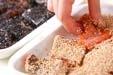 鮭のセサミ焼きの作り方2
