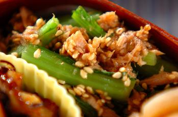 小松菜とツナのゴマ和え