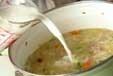 白いスープの作り方3