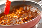 キノコハンバーグの作り方4