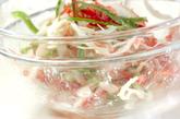 玉ネギのかき揚げ丼の作り方1