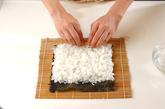 キラキラハート寿司の作り方2