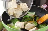 豆腐のオイスター炒めの作り方1