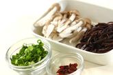 キクラゲの中華スープの下準備1