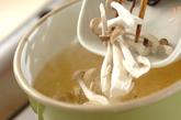 キクラゲの中華スープの作り方1