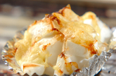 ハンペンのチーズ焼きの作り方2
