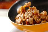 豆モヤシの炊き込みご飯の作り方2