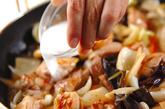 ユリネと鶏肉の炒め物の作り方3