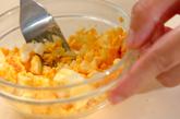 ゆで卵の中華風の作り方1