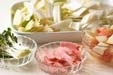 白菜とハムのサラダの下準備1