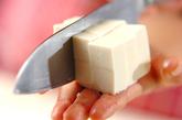 豆腐のお吸い物の下準備1