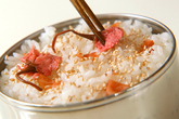 桜ご飯の作り方2