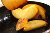 リンゴのシナモンソテーの作り方3