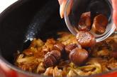 鶏と栗の照り焼きの作り方3