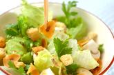 レタスのガーリックサラダの作り方1