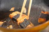 長芋の磯辺焼きの作り方2