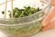 タコのグリーンソースの作り方1