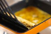 ユカリの卵焼きの作り方3