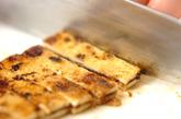 焼き油揚げの冷やし麺の作り方3