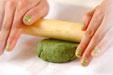 野菜ドーナツの作り方3