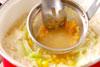 タラ・みそ味のスープの作り方4