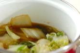 白菜とアサリのサッと煮の作り方1